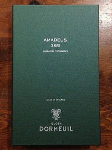 アマデウス365