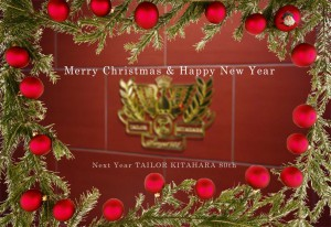 2015_christmasDM